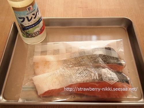 レシピブログPB018296鮭のドレッシング漬.JPG