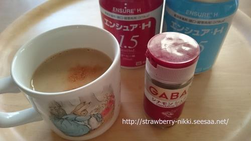 strawberry-nikki.seesaa.net エンシュア美味しい飲み方.JPG