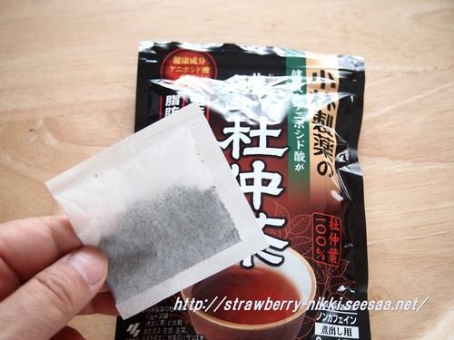 strawberry-nikki.seesaa.net 小林製薬杜仲茶7.JPG