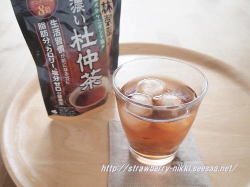 strawberry-nikki.seesaa.net 小林製薬杜仲茶8.JPG