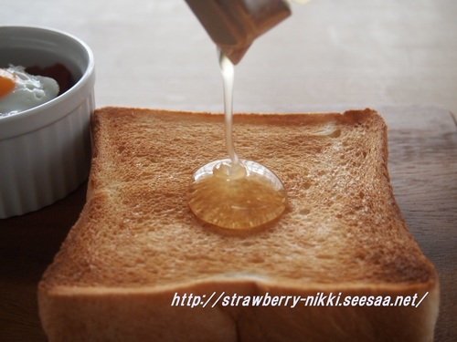 strawberry-nikki.seesaa.net 採れたてはちみつでトースト.JPG