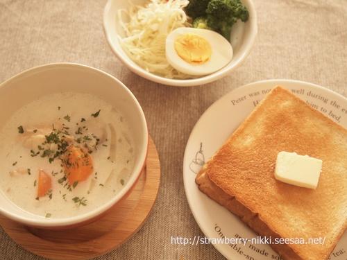 strawberry-nikki.seesaa.net 里芋と鶏肉のスープで朝ごぱん.JPG