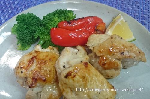 strawberry-nikki.seesaa.net鶏むね肉のハウス 香りソルトレモンペパーミックス焼.JPG