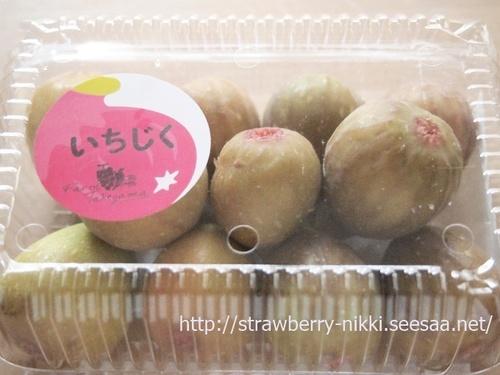strawberry-nikkiPA141712いちぢく甘露煮.JPG