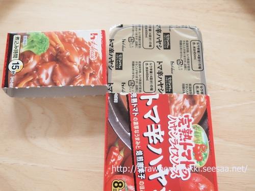 strawberry 完熟トマトのハヤシライスソース トマ辛ハヤシ3.JPG