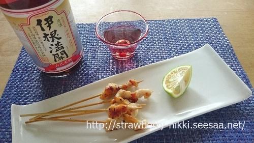 strawberryDSC_3520伊根爛漫と鶏川のレモンペッパー風味.JPG
