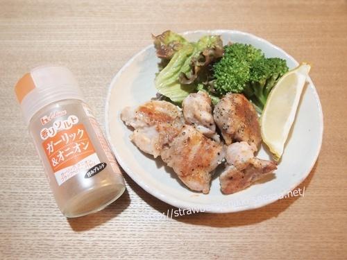 strawberryガーリック&オニオン 鶏の炒め物2香りそると 鶏の炒め物.JPG