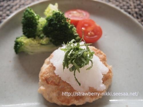 strawberryクイジナート 鶏バーグ1和風鶏バーグ.JPG