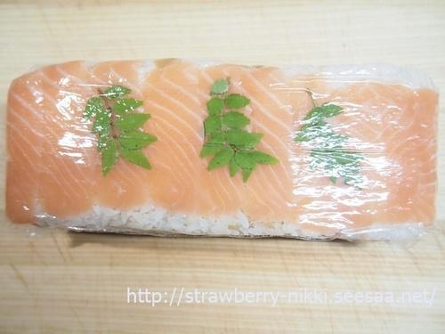 strawberryサーモンと竹の子の押し寿司行程5押し寿司.JPG