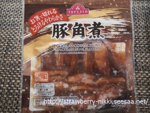 strawberryレトルト角煮レトルト角煮の時短レシピ.JPG