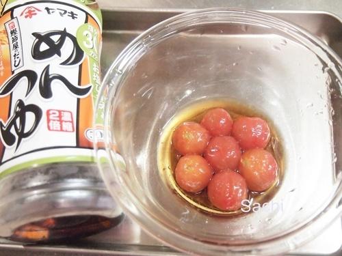 strawberry冷凍プチトマトのめんつゆ漬け行程1冷凍プチトマトのめんつゆ漬け.JPG