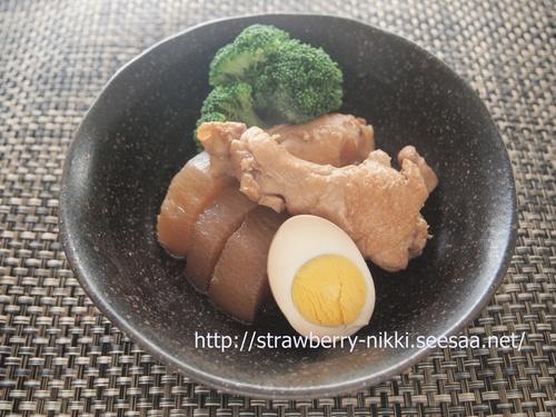 strawberry手羽元と大根の黒酢煮.JPG