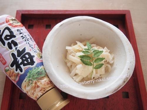 strawberry竹の子の姫皮梅肉和え2020(チューブ調味料)たけのこ姫皮梅肉和え.JPG