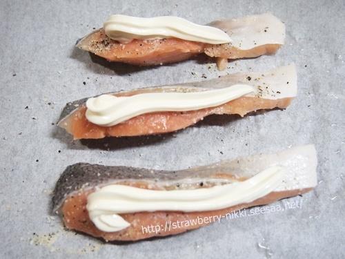 strawberry鮭のマヨネーズ焼き レモンペパーミックス行程鮭のマヨネーズ焼き.JPG