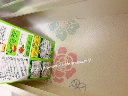 strawberryIMG_1674冷蔵庫掃除.jpg