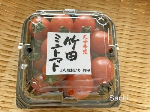 strawberryIMG_2525竹田ミニトマト.JPG