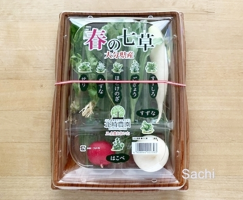 strawberryIMG_4693おおいたクッキングアンバサダー 七草.jpg