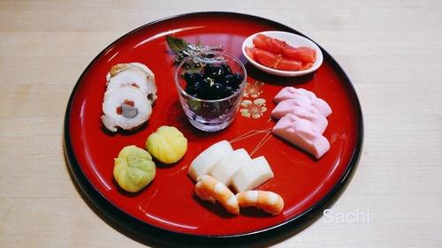strawberryIMG_5016令和3年 祝い膳.JPG