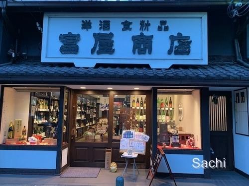strawberryIMG_5053京都寺町富屋.jpg