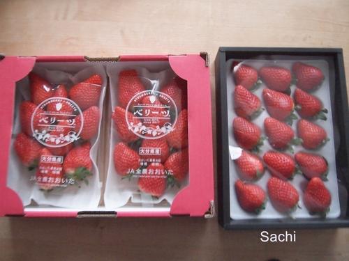 strawberryP1077133おおいたクッキングアンバサダーベリーツ.JPG