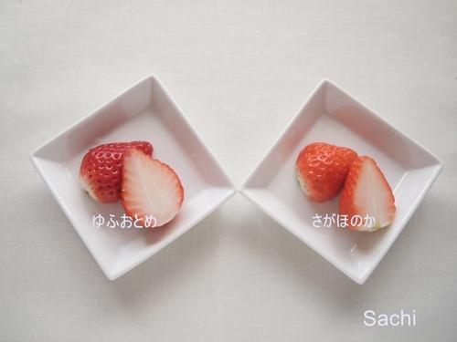 strawberryP1287221名前入り大分県産いちご.JPG