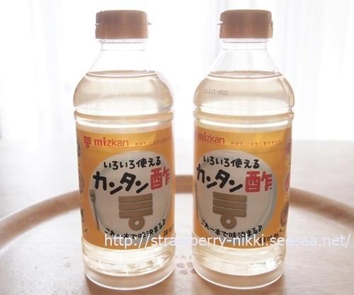 strawberryP6073002簡単油淋鶏.JPG