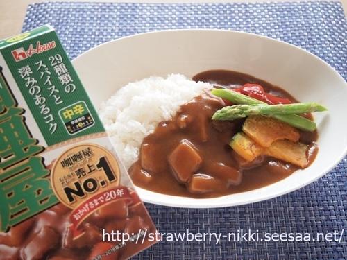 strawberryP6123097レトルトカレー夏野菜.JPG