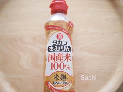 strawberryP9026370タカラ本みりん国産米.JPG