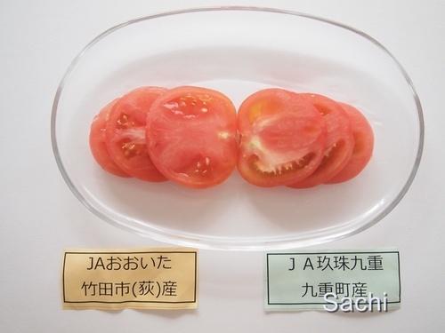 strawberryP9026379おおいたクッキングアンバサダー トマト.JPG