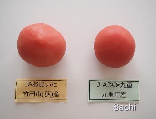 strawberryP9026381おおいたクッキングアンバサダー トマト.JPG