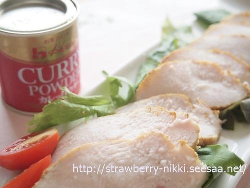strawberryP9033530カレー風味鶏ハム.JPG
