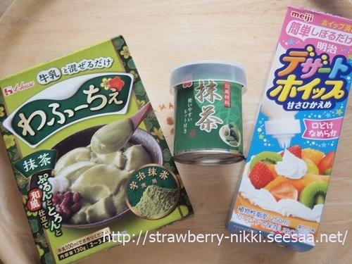 strawberryP9133595わふーちぇ.JPG