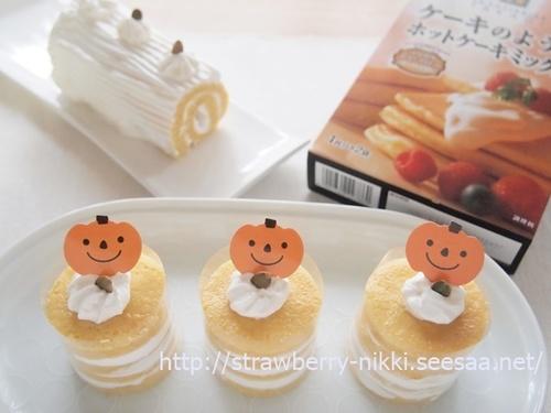 strawberryPA083907ケーキのようなホットケーキミックス.JPG